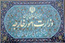 وزارت خارجه ایران اقدام غرب در حمله به سوریه را محکوم کرد
