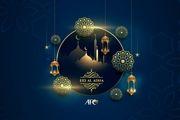 AFC فرا رسیدن عید سعید قربان را تبریک گفت