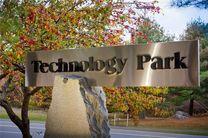 جزئیات نحوه تعامل پارکهای علم و فناوری با شهرکهای صنعتی بررسی شد