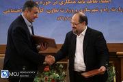 امضای تفاهم نامه همکاری بین وزارت کار و وزارت راه و شهرسازی