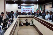 نخستین جلسه کمیته حمل و نقل و سوخت ستاد اربعین استان گیلان برگزار شد