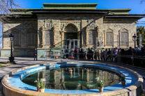 روز طبیعت کاخ موزههای تهران را تعطیل کرد