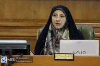 36 گلوگاه فساد در شهرداری تهران شناسایی شده است