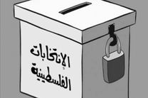 فتح از پیروزی حماس در انتخابات نگران است