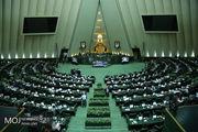 رفع ایراد طرح حمایت از کالای ایرانی