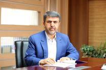 مشارکت بانک سینا در طرح های اشتغالزایی و تولید