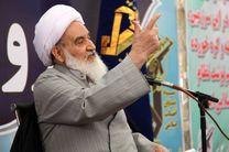 وضعیت کنونی دنیای اسلام ناشی از ضعف برخی در مقابل استکبار جهانی است