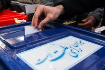 پیشبینی فضاهای تبلیغات برای انتخابات در بیش از 50 نقطه شهر بیرجند