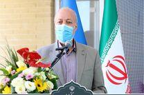 جذب دو هزار و 400 میلیارد تومان برای استان اصفهان