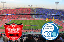 درخواست نمایندگان برای تحقیق و تفحص از دو باشگاه پرسپولیس و استقلال