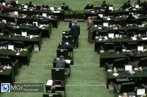 سه داوطلب ریاست مجلس شورای اسلامی اعلام شدند