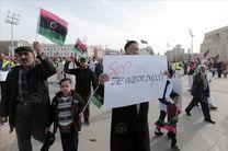 آواره شدن حدودا 39 هزار نفر در درگیری های اخیر لیبی