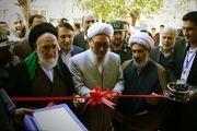 نخستین شعبه وحدت بانک انصار در استان گلستان افتتاح شد