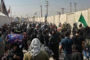 مرز چزابه برای زائرین استان یزد در نظر گرفته شده است