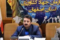 افتتاح 260 طرح کشاورزی به مناسبت هفته دولت در اصفهان
