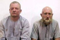 اعدام دو نظامی اسیر روسی توسط داعش