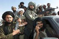 طالبان خواستار تبادل زندانیان با آمریکا شد