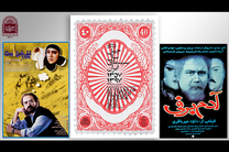 زمستانه چهل سال سینمای ایران با اکران آدم برفی
