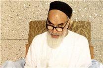 توصیههای قرآنی امام خمینی(ره)/تصور نکن که قرائت بدون معرفت اثری ندارد