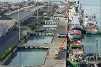 کشتیرانی الزامات کنوانسیون جلوگیری از آلودگی دریا را اجرا می کند