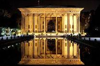 ثبت ملی 12 اثر میراثی در اصفهان