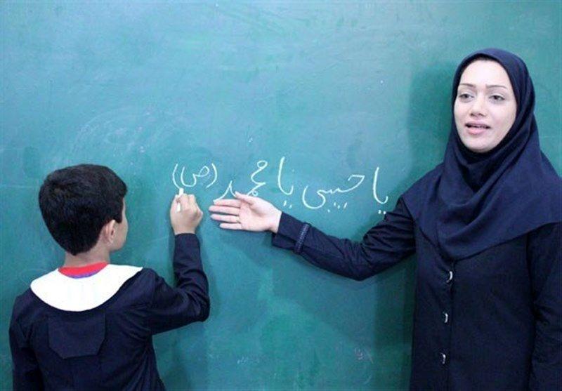 پیام وزیر آموزش و پرورش به مناسبت روز جهانی معلم