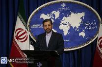 ابراز همدردی ایران با دولت و مردم عراق