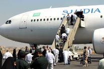 اعزام اولین کاروان حجاج به عربستان