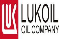 لوک اویل آماده سرمایهگذاری در پروژههای نفتی ایران، امارات، کویت و عمان