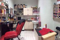 فعالیت آرایشگاهها در هرمزگان ممنوع است