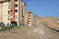 ۵۱۲۳۰ واحد مسکونی فردا در سراسر کشور افتتاح می شود