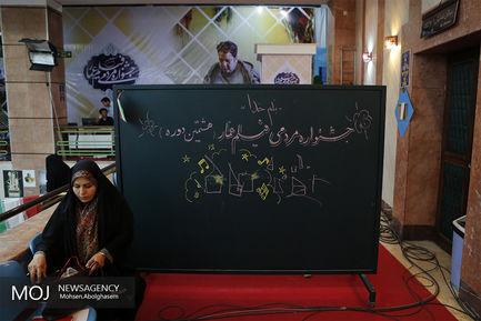 شب پایانی جشنواره مردمی فیلم عمار