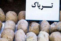 کشف بیش از 160 کیلوگرم تریاک در اصفهان