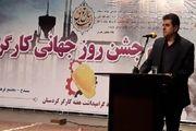 رونق تولید با حمایت از کالای ایرانی تحقق می یابد
