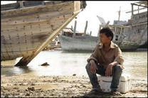 فیلم سینمایی «نمره 4» به جشنواره زلین راه یافت