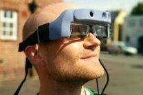 عینکی با توانایی تشخیص جزئیات برای نابینایان ساخته شد
