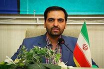 استقبال نوروز با آب و جاروی بهاری در اصفهان