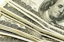 قیمت هر دلار آمریکا به  ۲۵ هزار و ۹۲۱ تومان رسید