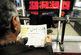 قوانین بورس در راستای منافع دولت یا سهامداران؟