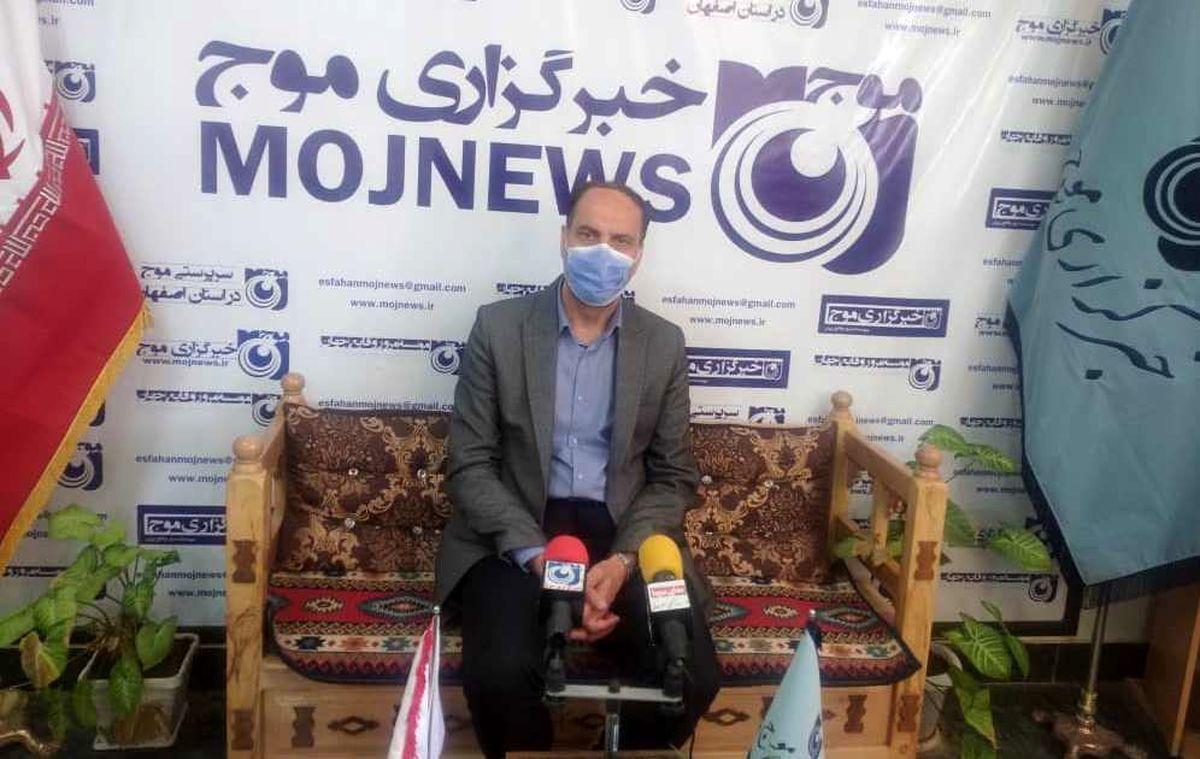بازدید رئیس شورای شهراصفهان از دفتر خبرگزاری موج اصفهان