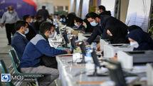 بیشترین میزان ثبت نام داوطلبان به صورت غیرحضوری انجام شد/ آغاز دومین روز از ثبت نام داوطلبان انتخابات شوراها