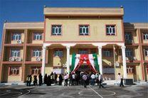 بیش از 50 مدرسه توسط خیرین در دست احداث است