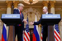 ترامپ علی رغم استیضاح، در قدرت باقی می ماند