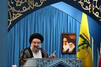 این هفته نماز جمعه تهران به امامت حجتالاسلام خاتمی اقامه میشود