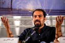 جدیدترین اظهار نظر علی ملاقلی پور در مورد پخش سریال کتونی زرنگی