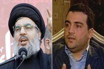 پسر سید حسن نصرالله در لیست تحریم های آمریکا