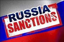 غرب بر ادامه تحریم ها علیه روسیه تاکید کرد
