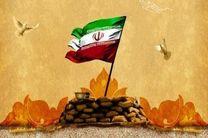 پیام تبریک فرمانده انتظامی استان قم به مناسبت هفته دفاع مقدس