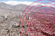 زلزله ارومیه را لرزاند/ مصدومیت ۲ نفر در آذربایجان غربی بر اثر زلزله