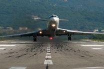 ممنوعیت ثبتنام و اعزام گردشگر به ترکیه / برخورد قانونی با دفاتر مسافرتی متخلف